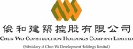 Chun Wo Announces Research and Development Results of Modular Integrated Construction Systems