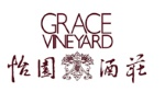 "Grace Wine Holdings Limited Announces Details of the Proposed Listing on GEM of The Stock Exchange of Hong Kong Limited (the ""SEHK"")"