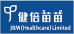 JBM (Healthcare) Limited Debuts on The Main Board of SEHK