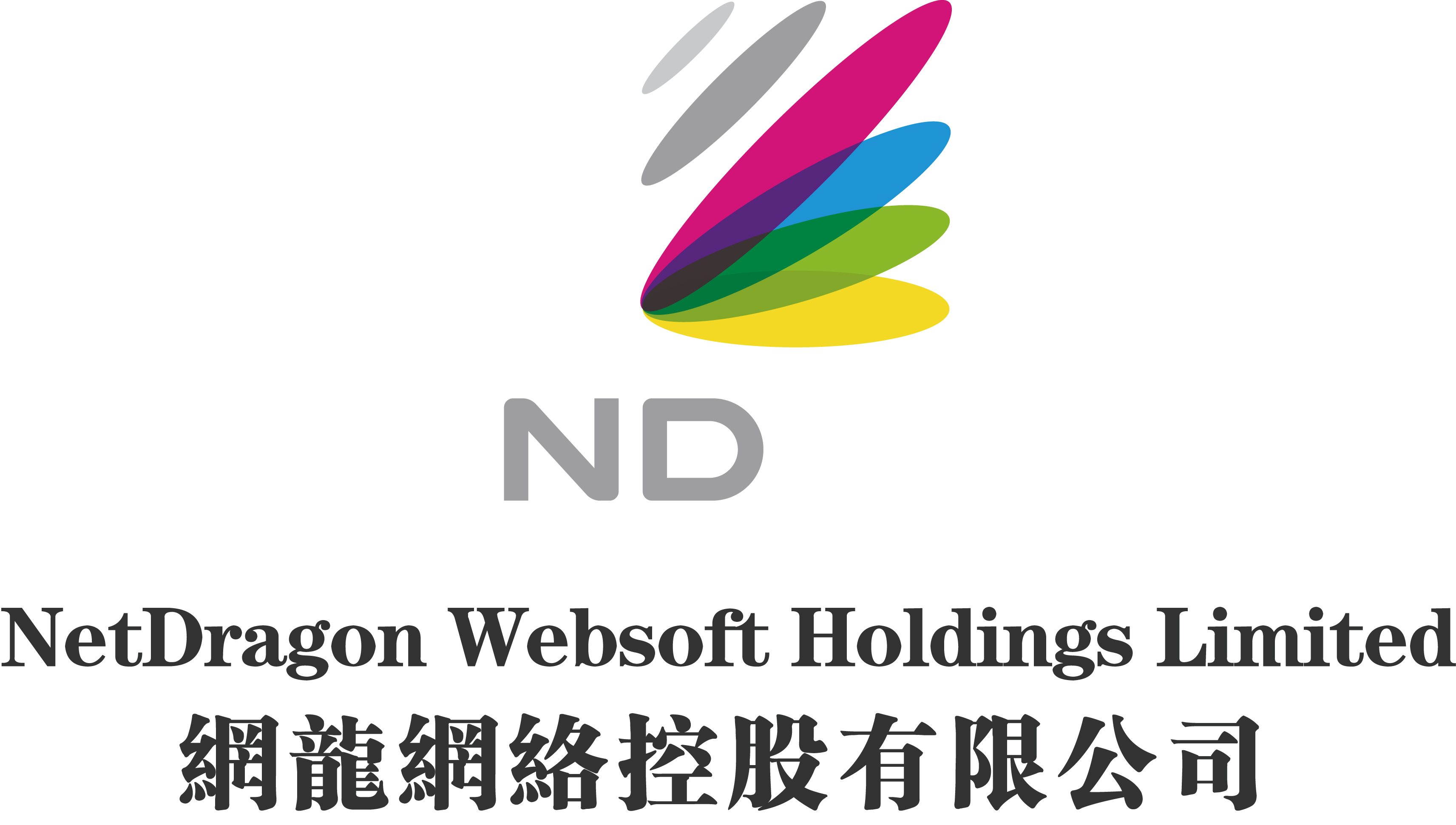 "NetDragon Wins the Second ""New Fortune Best IR of Hong Kong Listed Company"" Award"