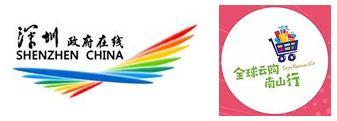 Shenzhen-Nanshan2.jpg