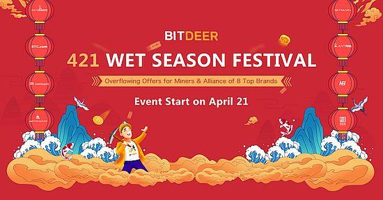 BitDeer.com Pioneers Annual Wet Season Festival