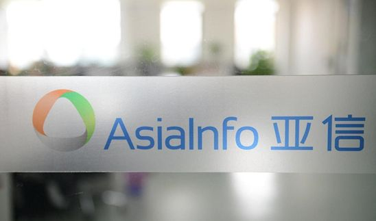 On the Wave of 5G, AsiaInfo (1675.HK) Ready to Become a Legend Again