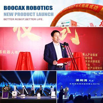 Service Robot Industry Summit Held with Launch Ceremony of BooCax Robotics Henan Plant