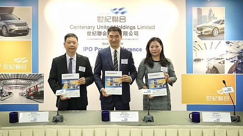 Centenary United Holdings Limited Announces Proposed Listing on the Main Board of the HKEX