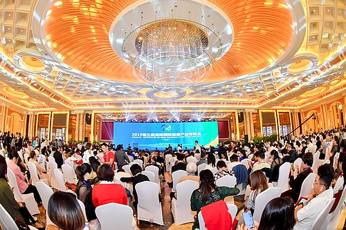 The 3rd Hainan International Health Industry Expo 2019 held in Hainan, China