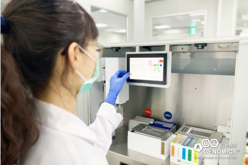 ACT Genomics Completes Acquisition of MC Diagnostics