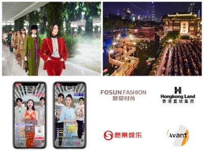 艾德韦宣战略升级为时尚品牌提供交互式数据绩效营销