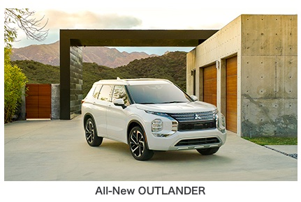 MITSUBISHI MOTORS: World Premiere of the All-New OUTLANDER