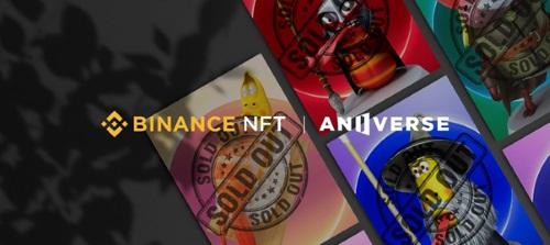 ANIVERSE《爆笑虫子Lava》20件NFT作品在BINANCE NFT 上市,瞬间'售罄'