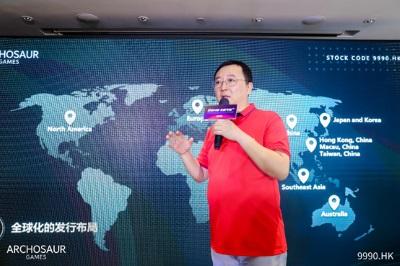 港股上市一周年,祖龍娛樂攜新戰略揚帆起航