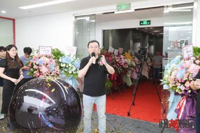 祖龍娛樂佈局華東地區,拓寬更多賽道提升硬實力