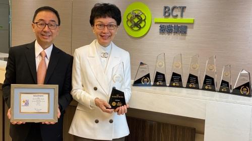 BCT勇奪《指標》及《亞洲資產管理》強積金供應商大獎