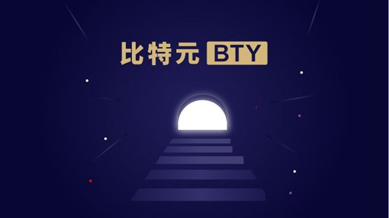 Bityuan 2019: Sailing from China, Chaining the World