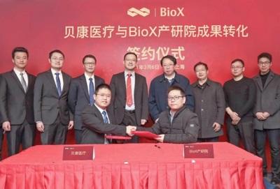 院士團隊賦能貝康醫療:通過人工智能打造中國遺傳知識圖譜,提升遺傳病診療與防治能力