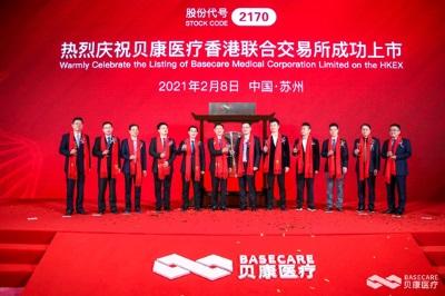 貝康醫療-B(2170.HK): 摩根大通增持至9% 累計虧損15億錢都去哪裡了