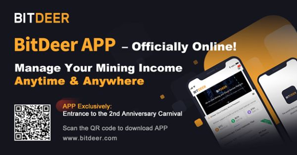 BitDeer APP Debuts to Ring in Second Anniversary Celebrations
