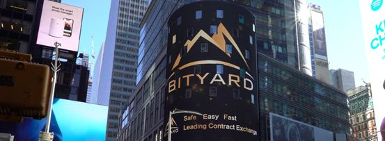 Bityard, World's Leading Digital Contracts Exchange, has Launched