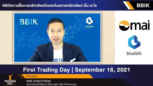 Bluebik (SET: BBIK) debuts September 16 trading on SET