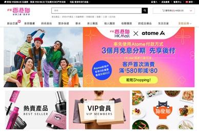 卓悦香港猫网店伙拍亚洲领先初创支付平台Atome
