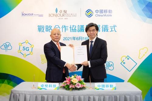 卓悅與中國移動香港成為策略夥伴 積極助力卓悅「科技+消費」新生態發展