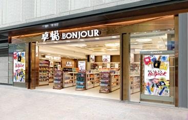 卓悦(653.HK)获大股东增持超2000万股 对公司未来发展前景充满信心