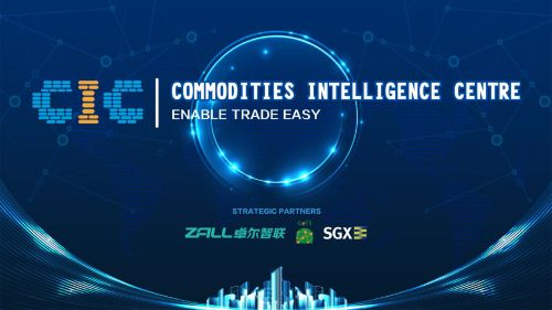 Commodities Intelligence Centre (CIC) introduces International Trade Data Platform and Financial Services to drive digital transformation of Singapore SMEs