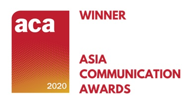 CITIC Telecom CPC won Asia Communication Awards 2020