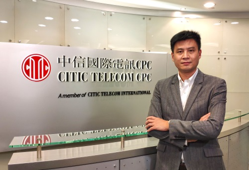CITIC Telecom CPC Appointment of New Vice Chairman and Chief Executive Officer