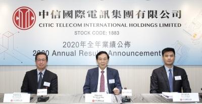 中信國際電訊公佈二零二零年全年業績