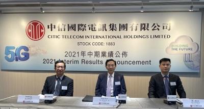 中信國際電訊公佈二零二一年中期業績