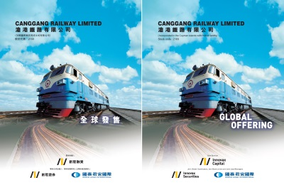 Canggang Railway Limited Announces Details of Proposed Listing on the Main Board of The Stock Exchange of Hong Kong Limited