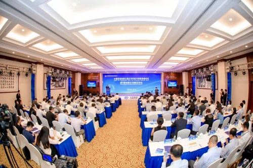 The 3rd China Reinsurance Catastrophe Risk and Insurance Summit & China Earthquake Catastrophe Model Press Conference was Successfully Held