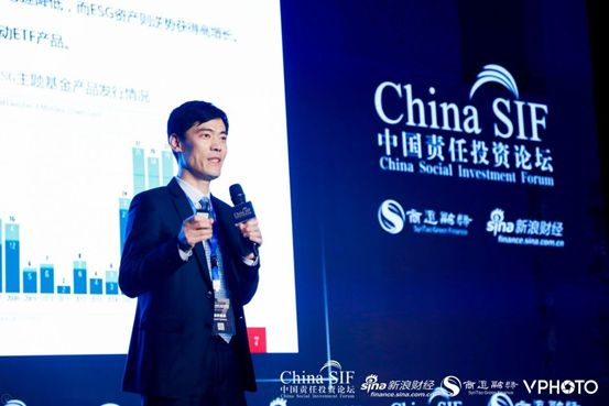 Zengtao Wu of Southern Asset Management addresses 7th China SIF on ESG Integration Strategies