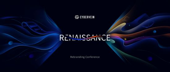 CyberVein's CROSS NFT Issuance Platform Goes Live