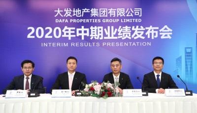 DaFa Properties Announces 2020 Interim Results