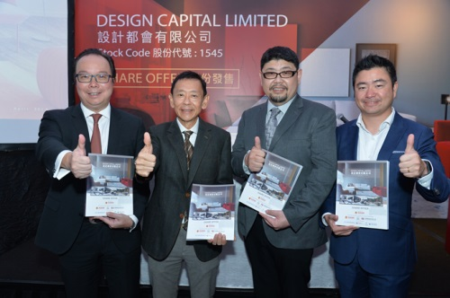 Design Capital Limited Announces Proposed Listing on Main Board of The Stock Exchange of Hong Kong Limited