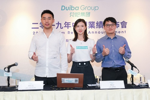 Duiba Group Announces 2019 Interim Results