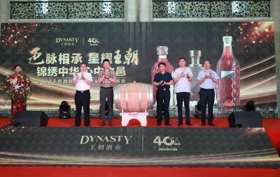 Dynasty Announces Strategic Plan for New Brandy Products on its 40th Anniversary