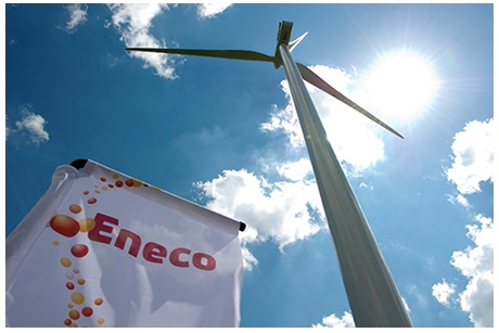 "MC and Chubu Named Preferred Buyers in Bid for Dutch Energy Company ""Eneco"""