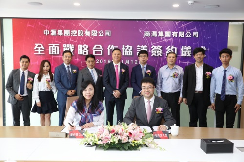 Edvantage Group (0328.HK) and SenseTime Join Forces to Propel the Development of AI Vocational Education for Talent Incubation