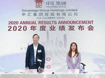 Edvantage Group (0382.HK)'s Net Profit Surged 35.6% YoY to RMB292 Million, Gross Profit Margin Continuously Expanded