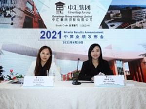 中滙集團(0382. HK)2021財年中期業績超預期