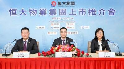 Evergrande Property Services Group Limited Announces Details of Proposed Listing on SEHK Main Board
