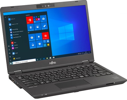 Fujitsu Launches 14 New Models of Enterprise Notebooks, Tablets and Workstations Optimized for Remote Work