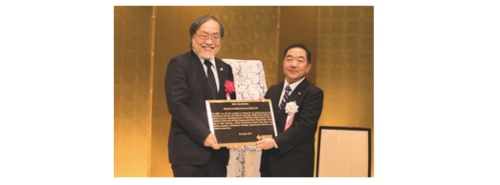 Fujitsu Honored with IEEE Milestone for High Electron Mobility Transistor