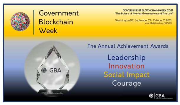 The GBA Annual Achievement Awards