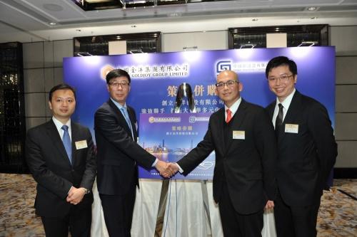 中国金洋与中国银盛策略并购