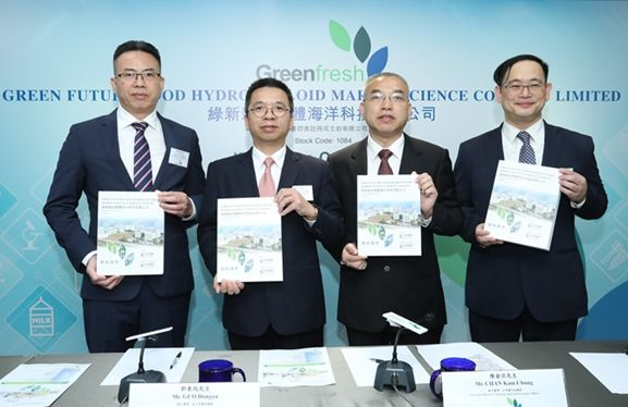 Green Future Food Hydrocolloid Marine Science Company Limited Announces Details of Proposed Listing on the Main Board of The Stock Exchange of Hong Kong Limited
