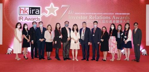 香港投資者關係協會公佈2021年第七屆香港投資者關係大獎得獎名單